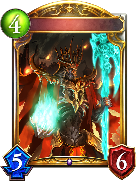 Evolved Wight King