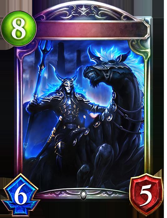 Evolved Odin