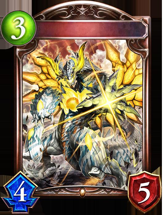 Evolved Ironscale Dragonfolk
