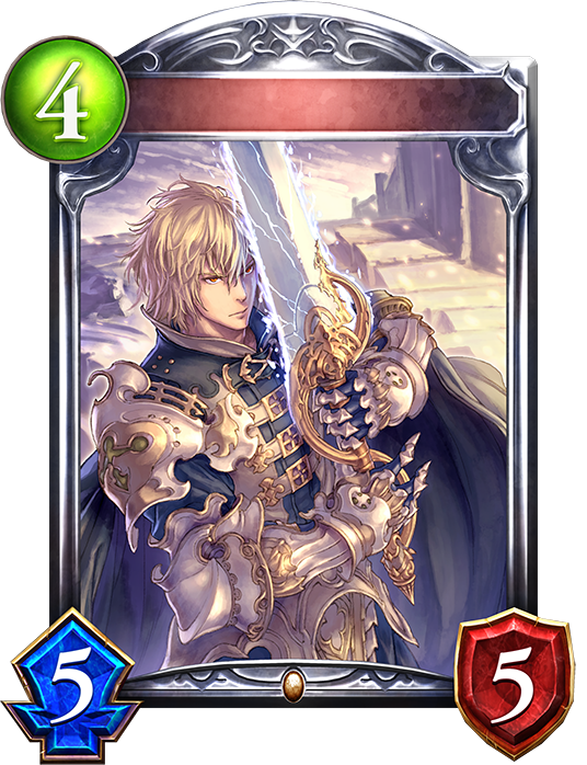 Evolved Siegfried