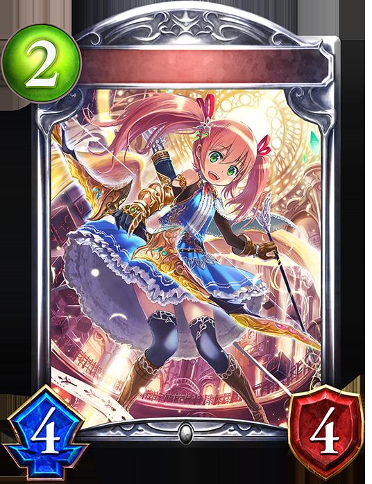 Evolved Lyrial, Celestial Archer