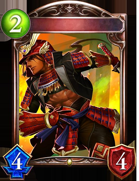 Evolved Samurai
