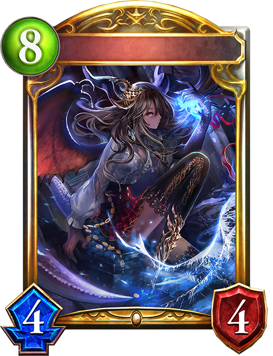 Evolved Grea the Dragonborn