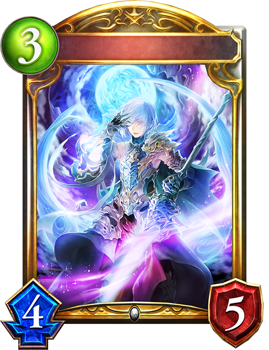 Evolved Grimnir, War Cyclone