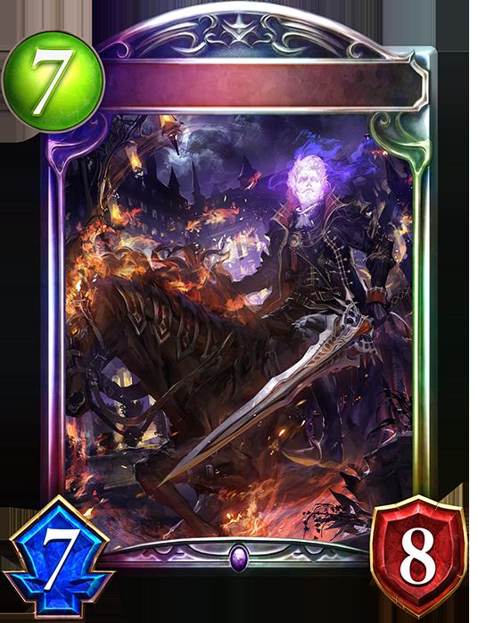 Evolved Demonlord Eachtar
