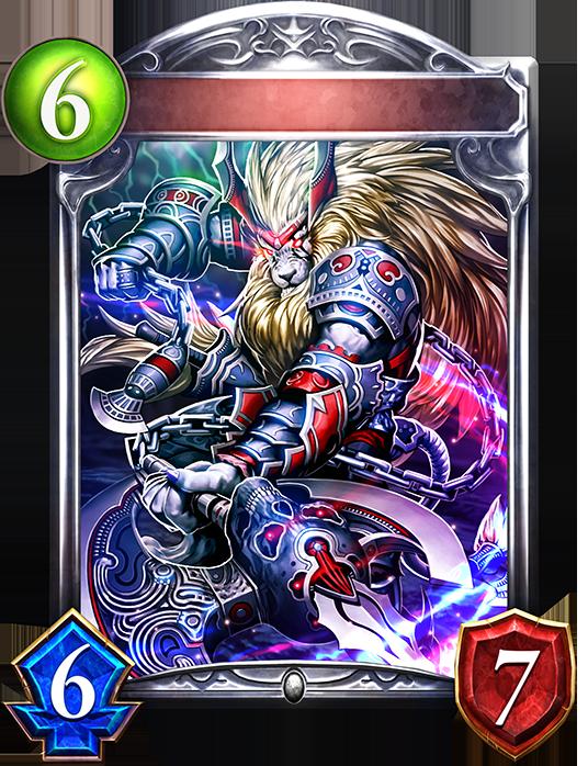 Evolved Lion Champion