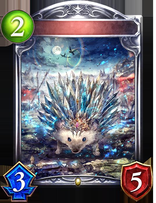 Evolved Bladed Hedgehog