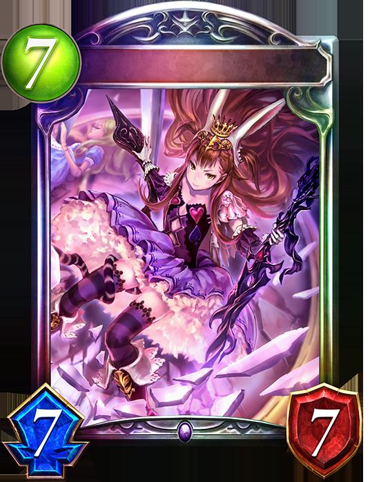 Evolved Dark Alice