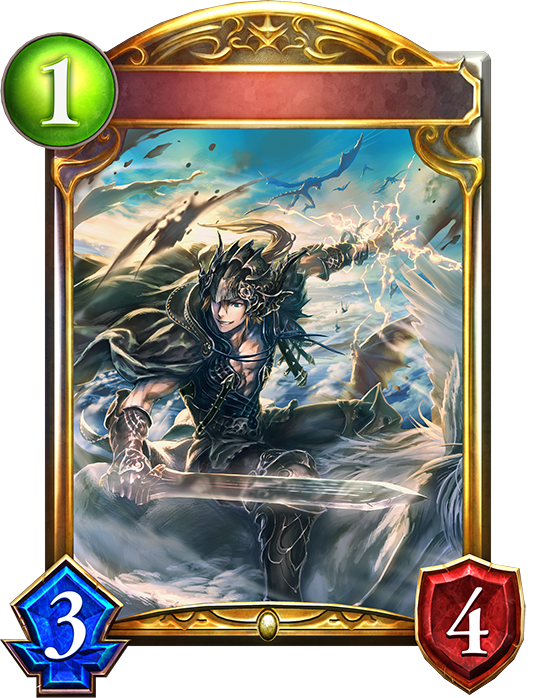 Evolved Perseus