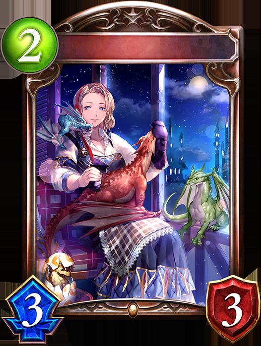 Evolved Dragonrearer Matilda