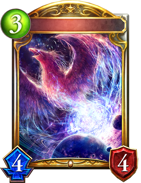 Evolved Star Phoenix
