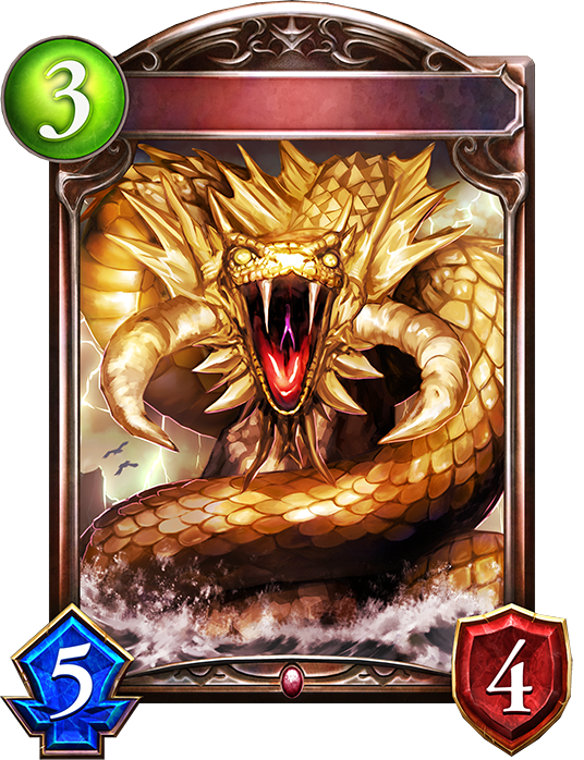 Evolved Fanged Serpent