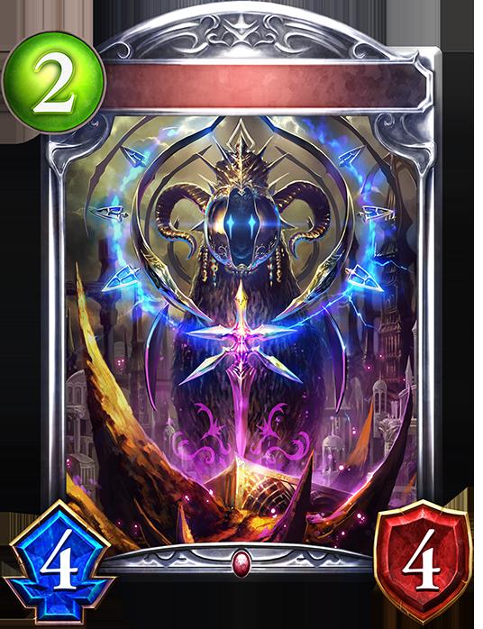Evolved Demonic Ram