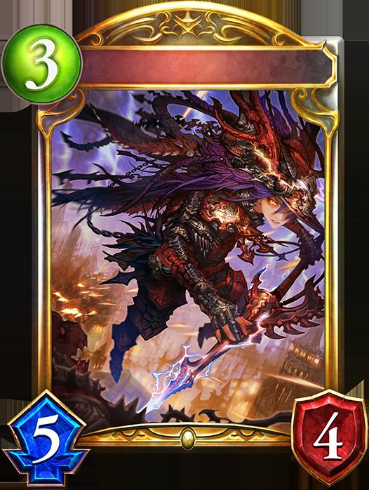 Evolved Lancer of the Tempest