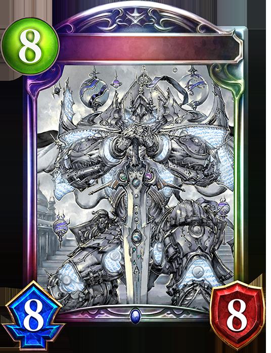 Evolved Silver Blade Golem