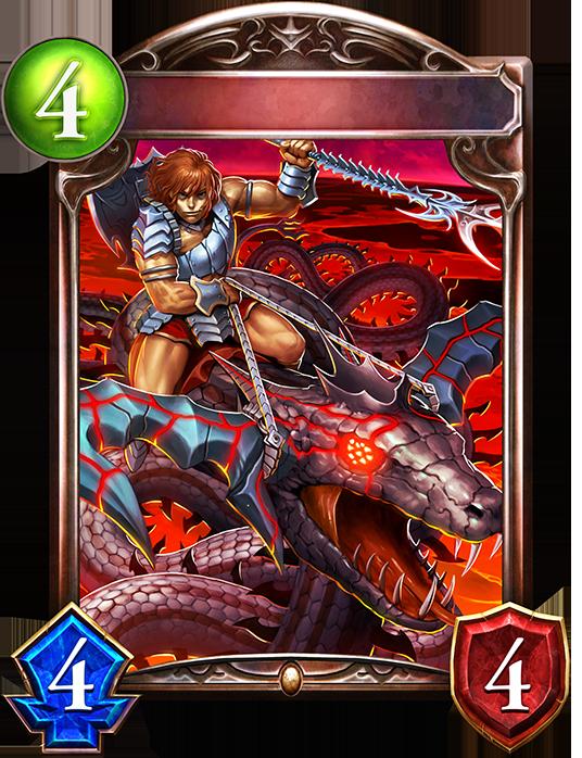 Evolved Basilisk Rider