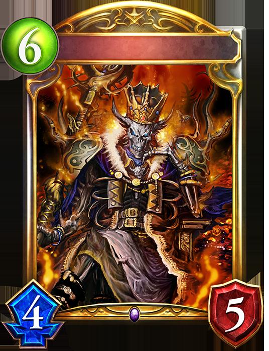 Evolved Skeleton Prince