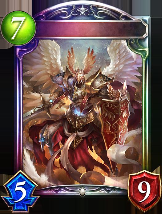 Evolved Heavenly Knight