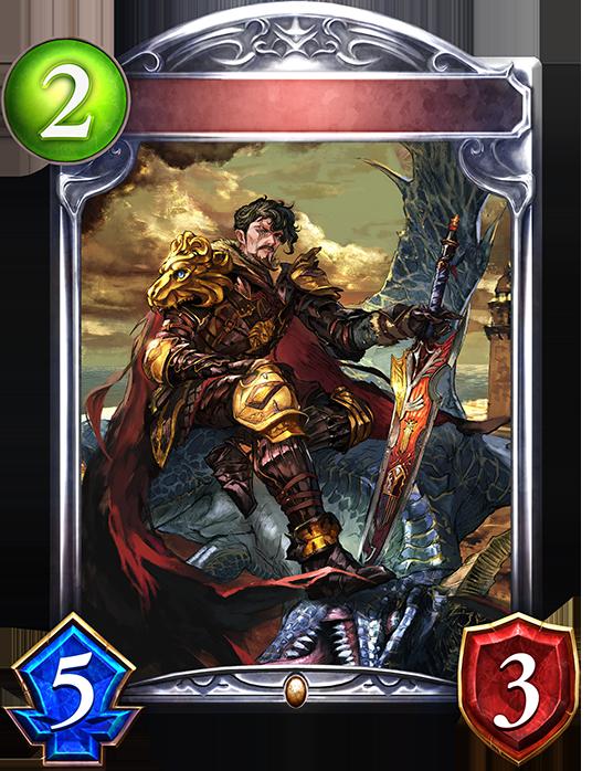 Evolved Heroic Dragonslayer