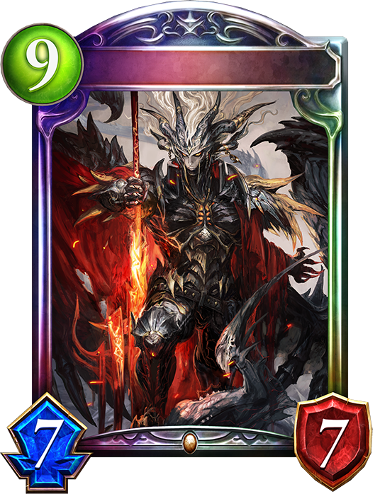 Evolved Jerva of Draconic Mail