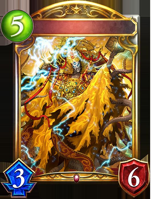 Evolved Oldblood King