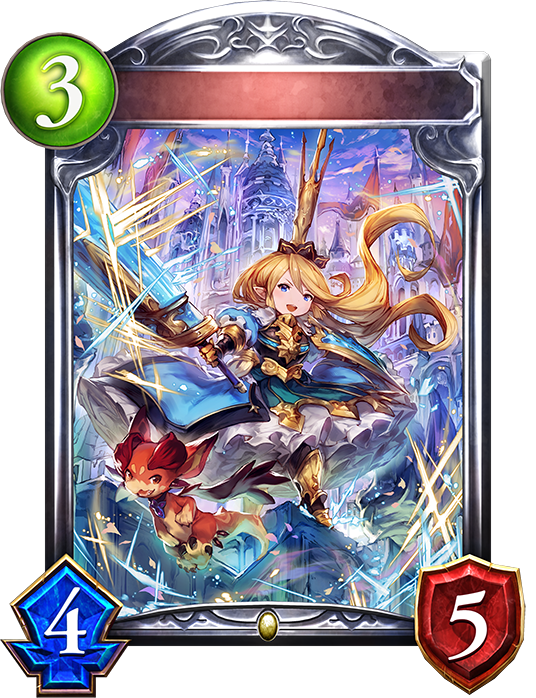 Evolved Charlotta, Tiny Justice