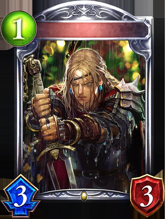 Evolved Sellsword Lucius