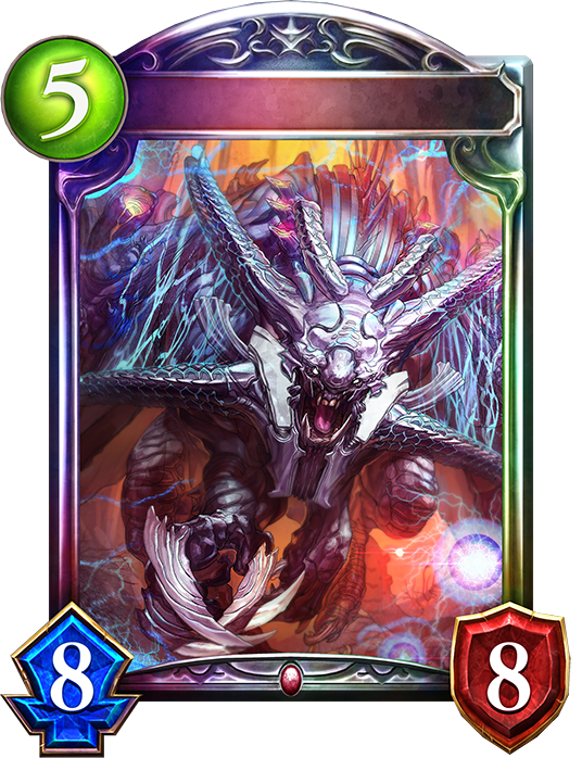 Evolved Thunder Behemoth