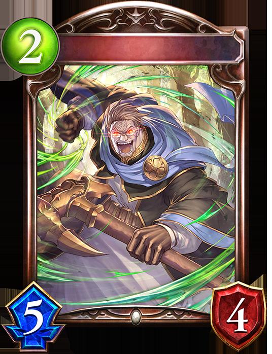 Evolved Hazen, Priest of the Wind