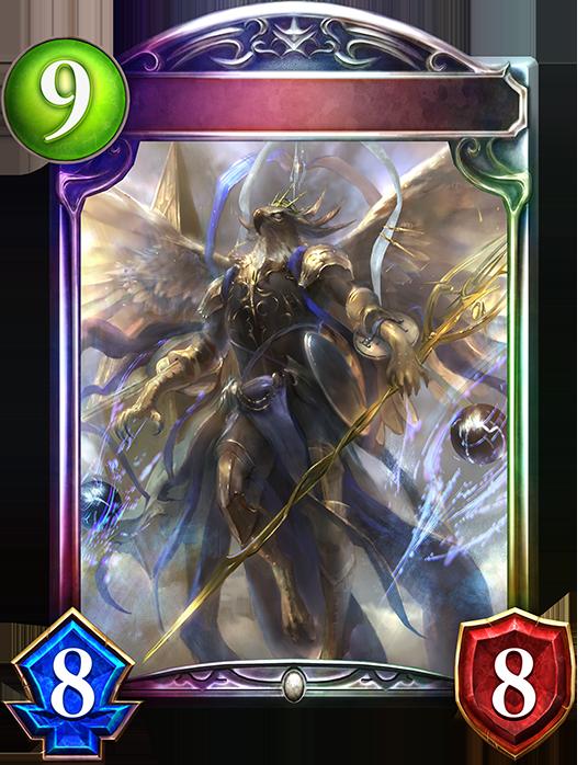 Evolved Garuda, Ruler of Storms