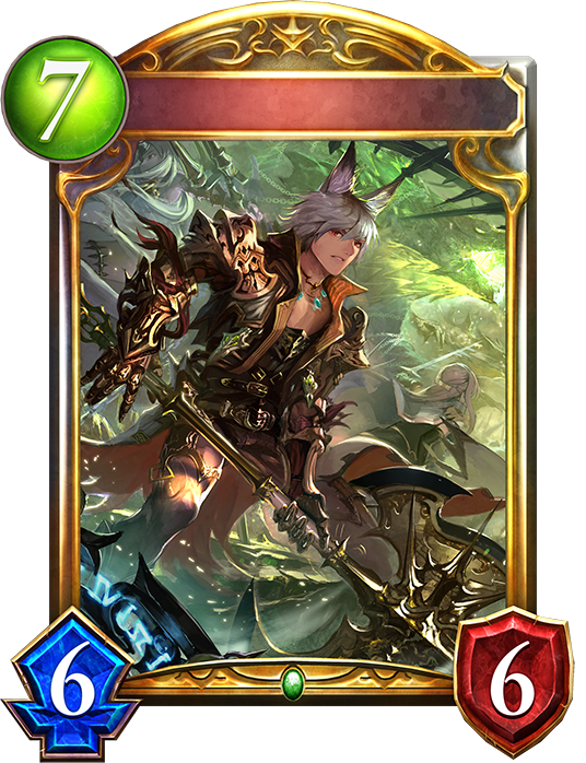 Evolved Luxglaive Bayle