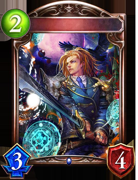 Evolved Owen, Knight of Mysteria