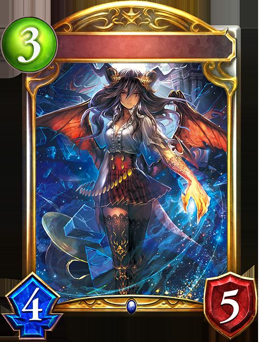 Evolved Grea, Mysterian Dragoness