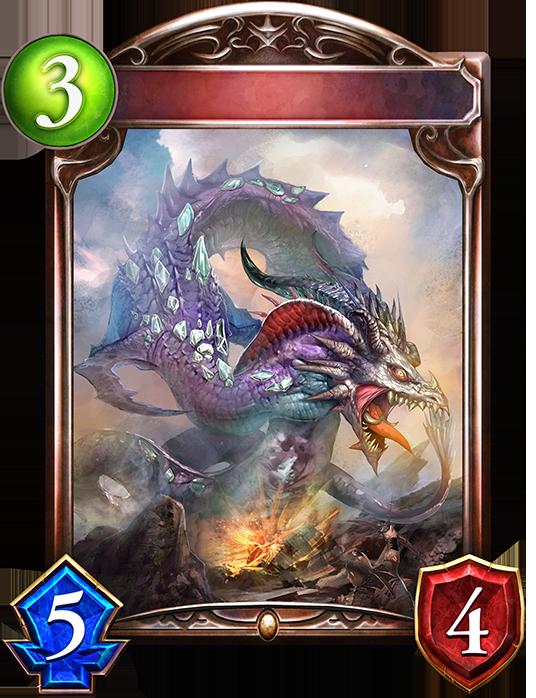 Evolved Serpent Drake