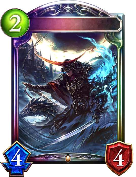 Evolved Masamune, Raging Dragon