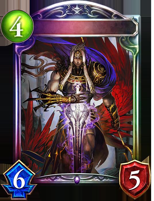 Evolved Osiris