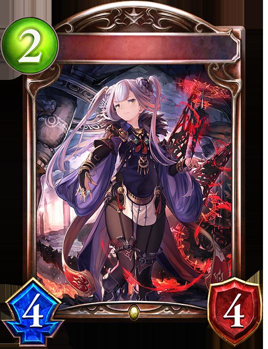Evolved Ernesta, Magic Dealer