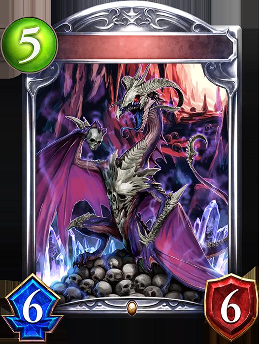 Evolved Vile Violet Dragon
