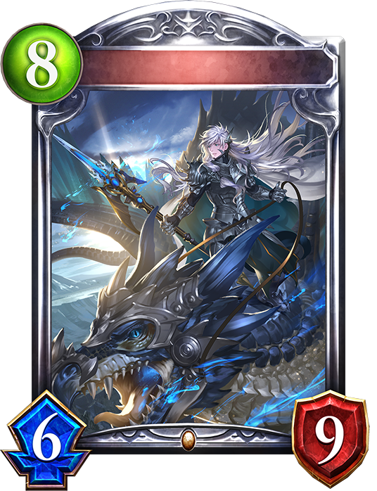Evolved Elios, Loyal Dragoon