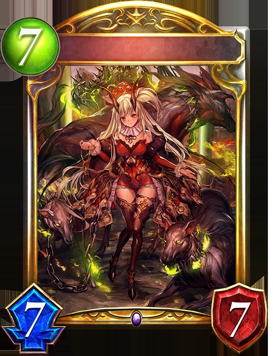 Evolved Gluttonous Empress