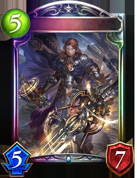 Evolved Dyne, Master Swordsman