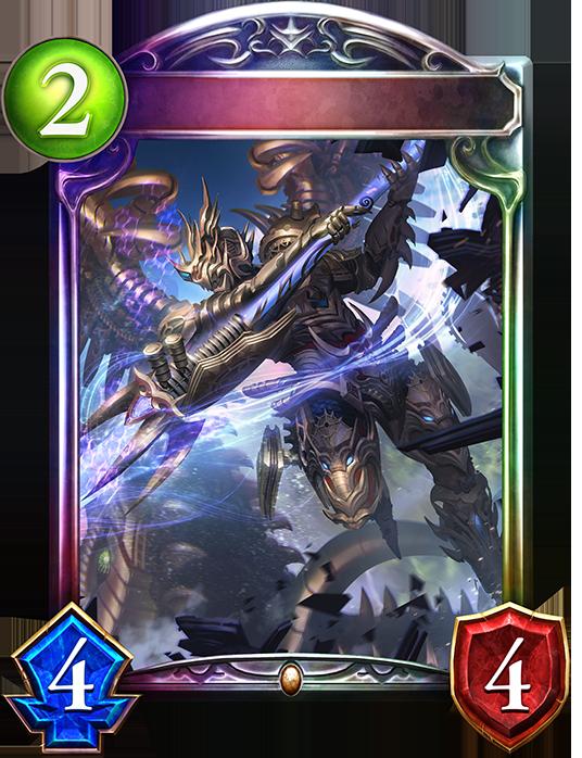 Evolved Byron, Fullmetal Dragoon