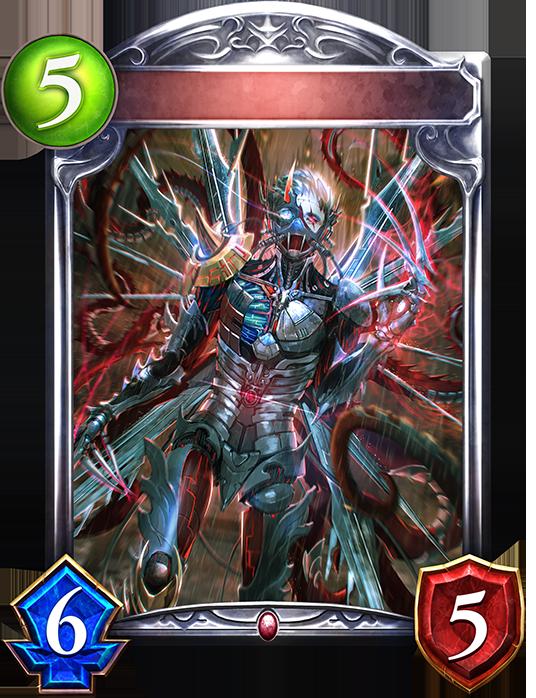 Evolved Metal-Blade Demon