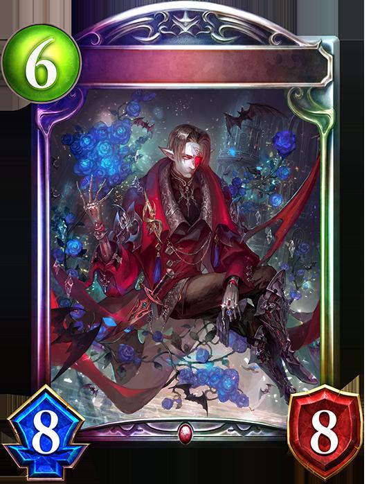 Evolved Slayn, Steelwrought Vampire