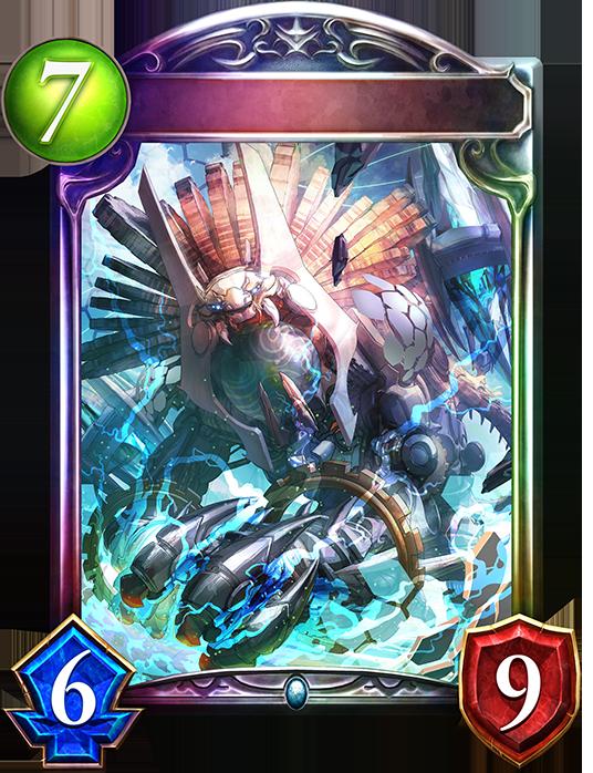 Evolved Gullias, Silverbeast Lord