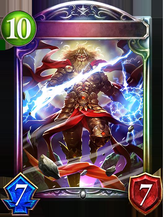 Evolved Zeus, the Supreme