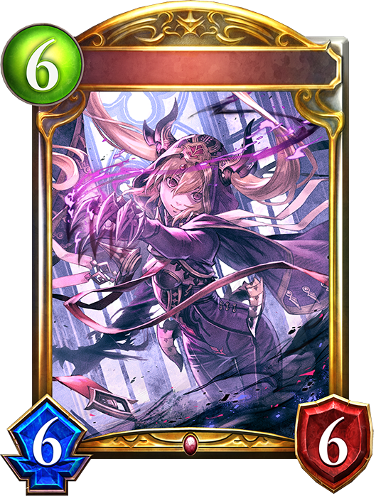 Evolved Moriana, Shadow Devil