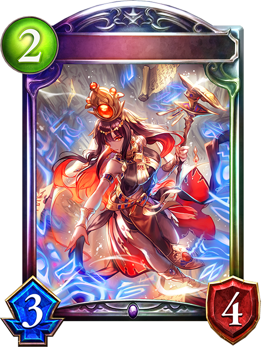 Evolved Thoth
