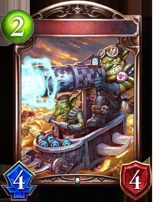 Evolved Bazooka Goblins
