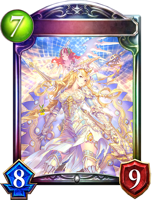 Evolved Athena, Divine Shield